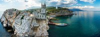 Guided tour to the Crimea