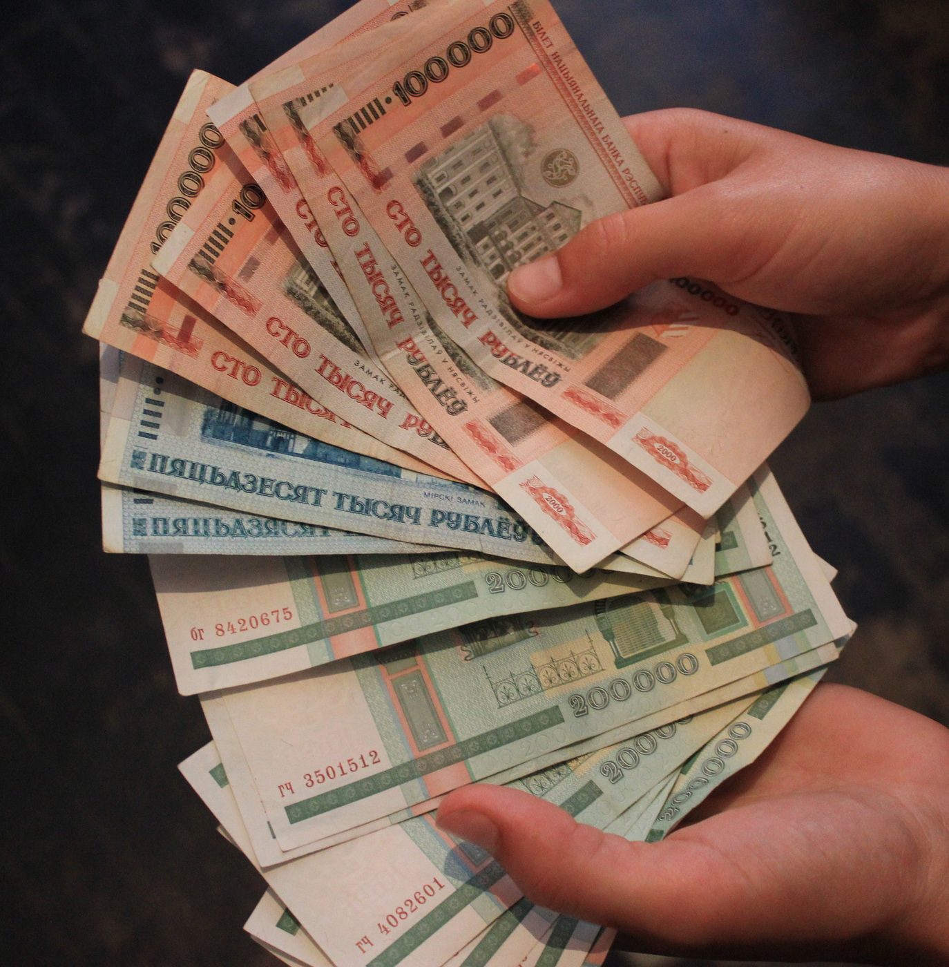 About Belarus - money